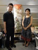 2011 中国展用 水墨画 雉
