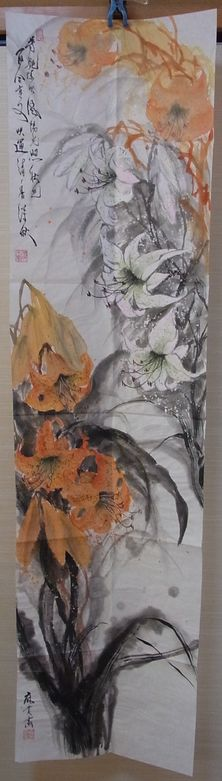 2011 中国展用 水墨画 百合