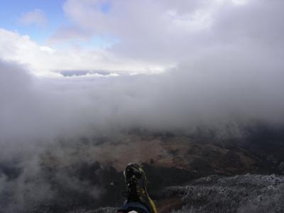 雲の切れ間のフライト