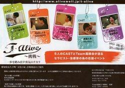 talive1_2.jpg
