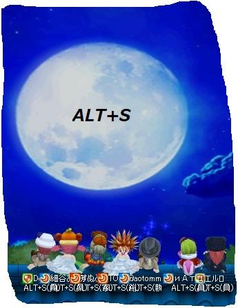 ALT+S