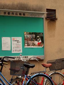 Kobe noticeboard