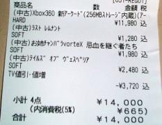 DSCF1283.jpg
