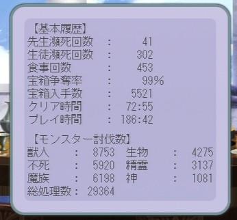 entaku20110730.jpg