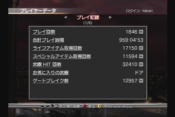 spike_record1_20100205235809.jpg