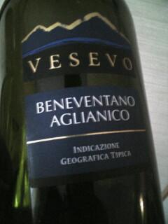 ベネヴェンターノ・アリアニーコ