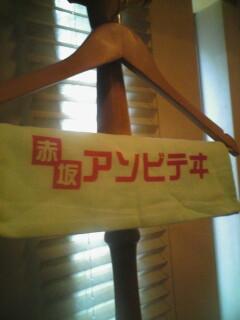 オリジナルタオル