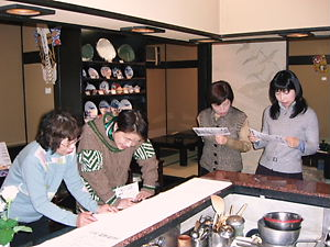 あわび亭料理教室