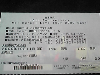 091012_0846~01
