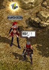 RedStone 11.12.10[06]