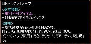 RedStone 11.12.10[07]