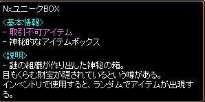 RedStone 11.12.10[00]