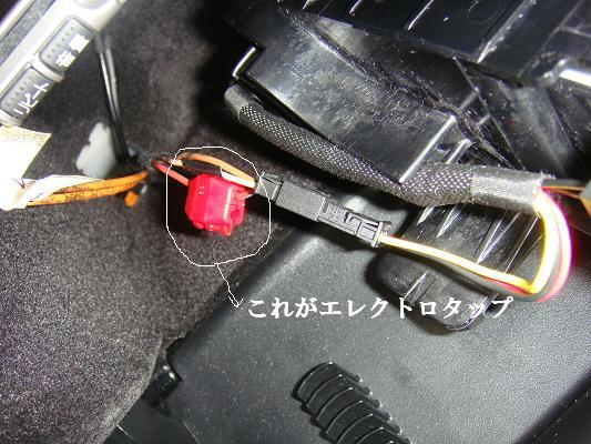 SC08086 1