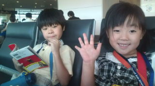 children at airport