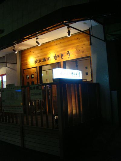 SC07084.jpg