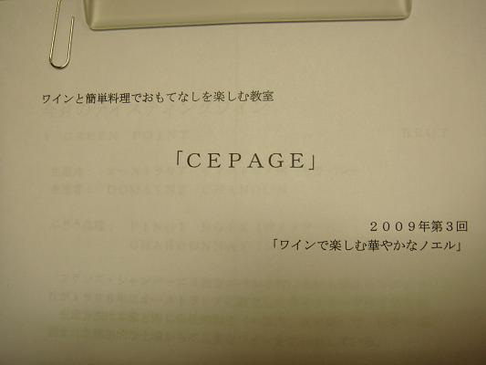 SC07707.jpg