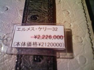 20111215201646.jpg