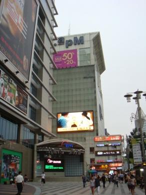 seoul2010 133
