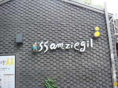 seoul2010 170