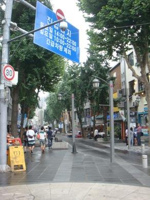 seoul2010 164