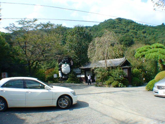 神奈川県厚木市の穴場観光 個室露天風呂がある温泉旅館