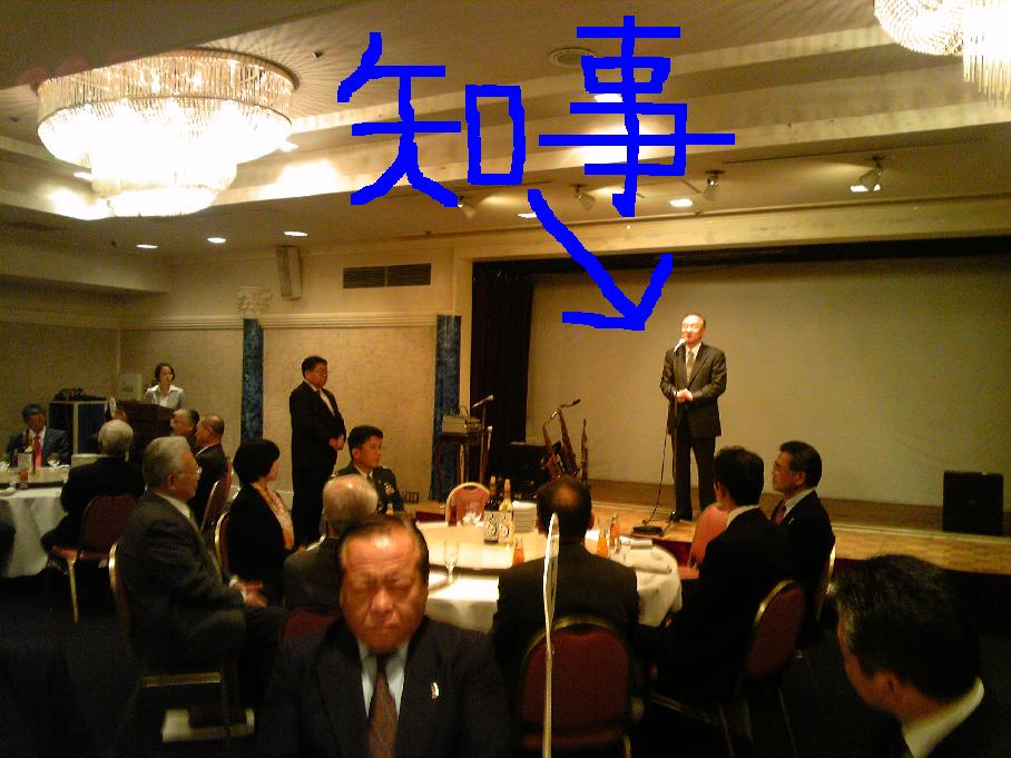 防衛と安全に関する懇話会総会山梨県知事挨拶