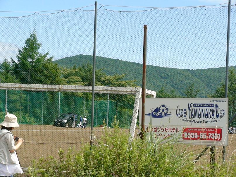 山中湖村にある野球とサッカーのレンタルグラウンド.