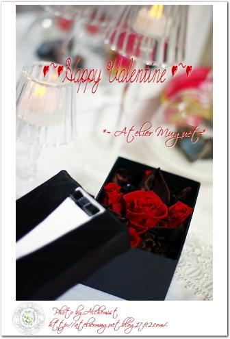 2pa-valentine.jpg