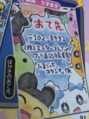 uzumaki_kana-1276919266-1.jpg