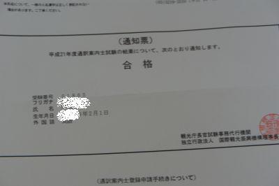DSC07316__20100211215727.jpg
