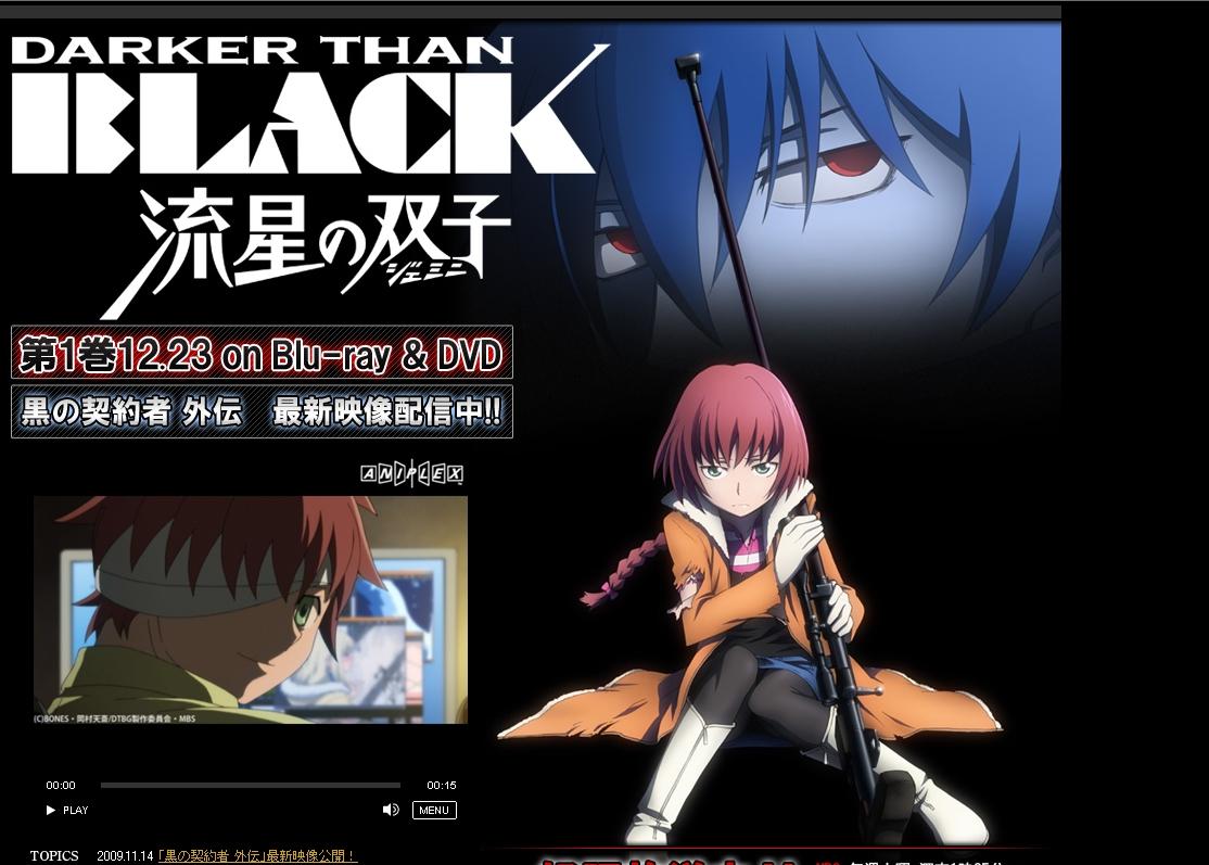 DARKER THAN BLACK -流星の双子-1008