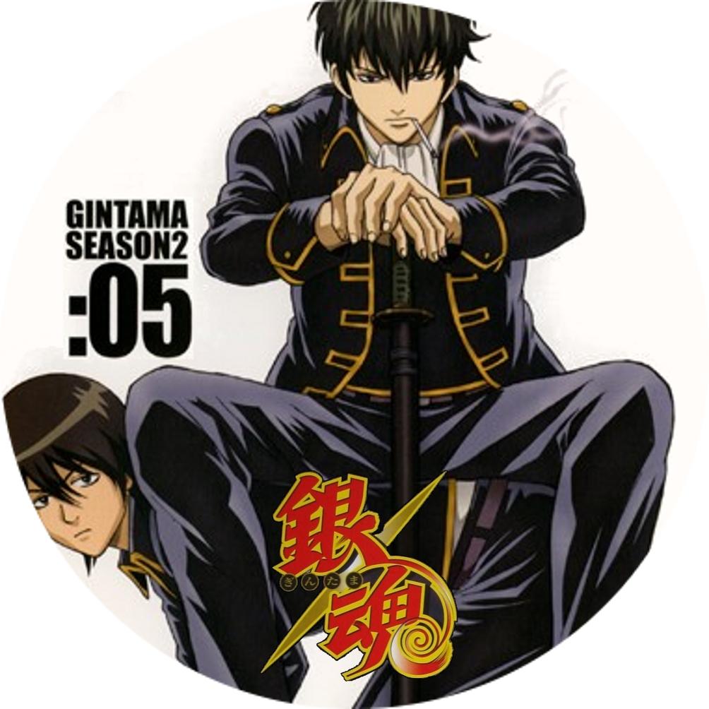 (自作DVDラベル) 銀魂 -シーズン2-