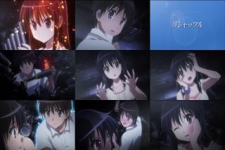 灼眼のシャナS - OVA 1巻