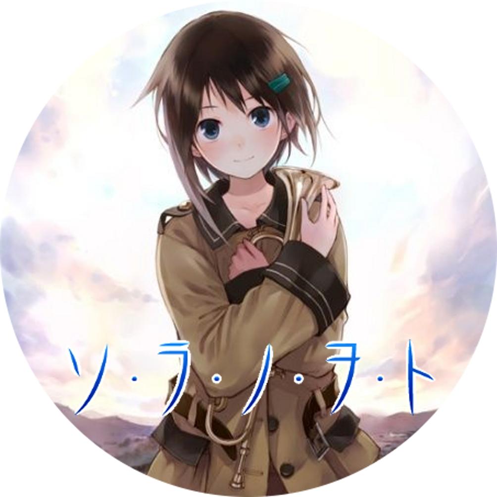 (自作DVDラベル) ソ・ラ・ノ・ヲ・ト
