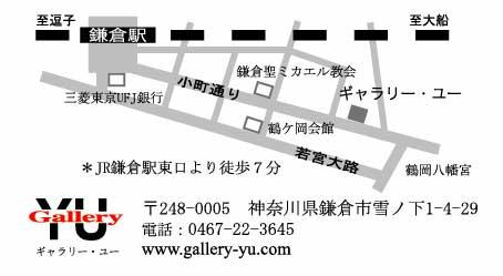 yu-map