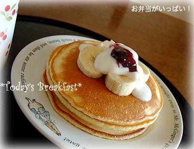 091101朝食1
