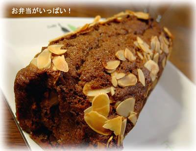 中谷杯パウンドケーキ1