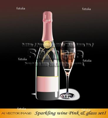 イラスト シャンパン