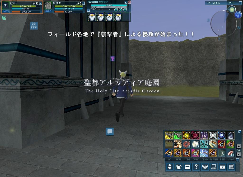 20091010_1100_33.jpg