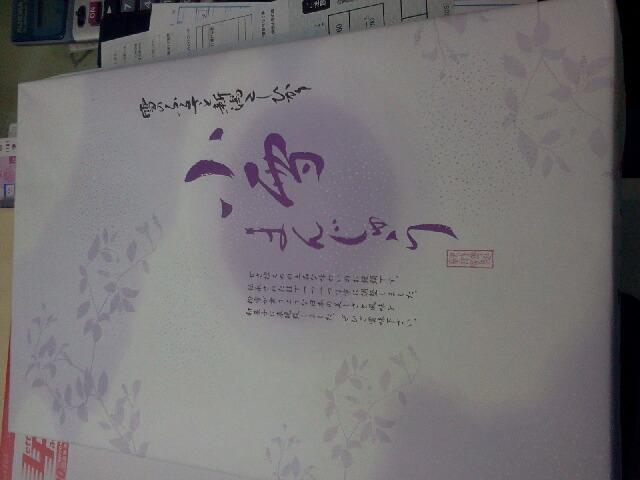 2_20120125140045.jpg
