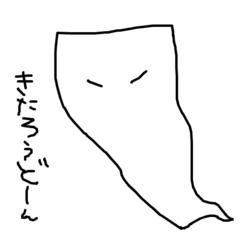 6203205.jpg