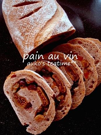 pain au vin04