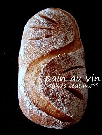 pain au vin02