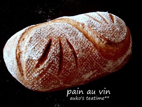 pain au vin03