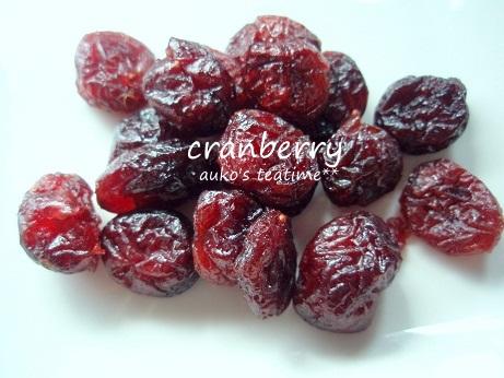 aukopan_cranberry.jpg