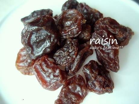 aukopan_raisin.jpg