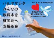 banner_m.jpg