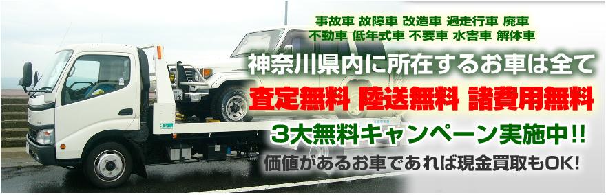 top-image_20091006164411.jpg