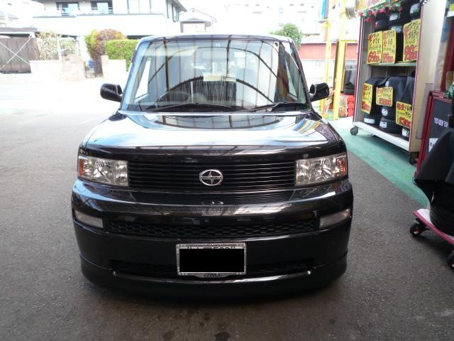 P1120089.jpg
