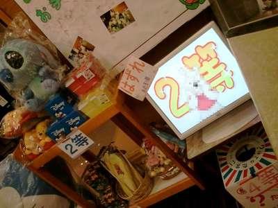 スピードくじコーナー2011325